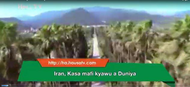 Iran Kasa Mafi Kyau A Duniya