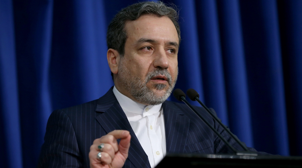 US election result will not affect Iran's fundamental policies