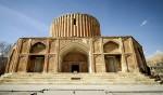 Kasaitacciyar Masarautar Hantsi ta Iran