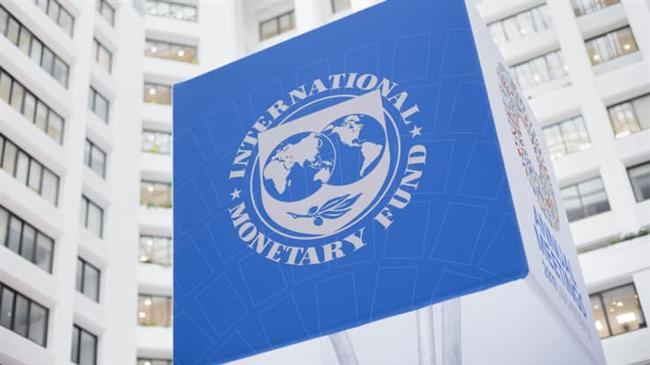 IMF says Iran achieved positive economic growth in 2020