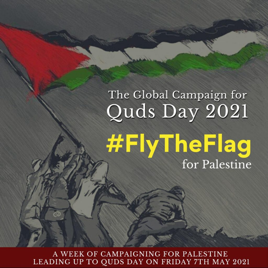 Al-Quds day 2021: Muslims use virtual rallies, social media to protest against Israel