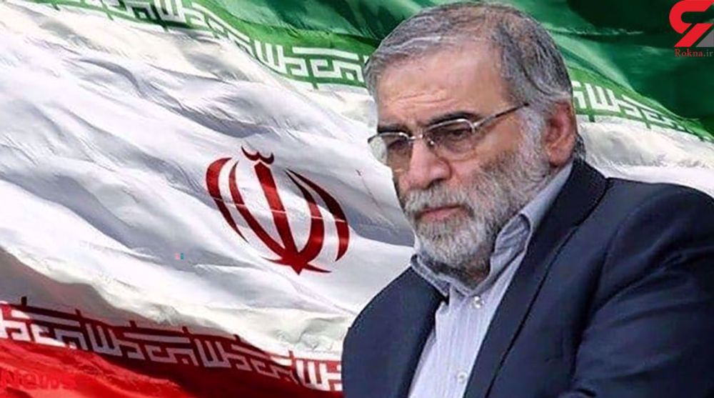 Israel's Mossad assassinated Iran's top nuclear scientist with 'killer robot': NYT